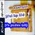 Arduino Şifreli Kapı Projesi